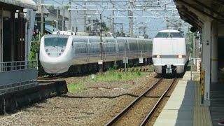 getlinkyoutube.com-【JR西日本】人身事故で混乱の北陸本線・列車撮影記 683系・681系・521系(丸岡駅)2015年8月8日