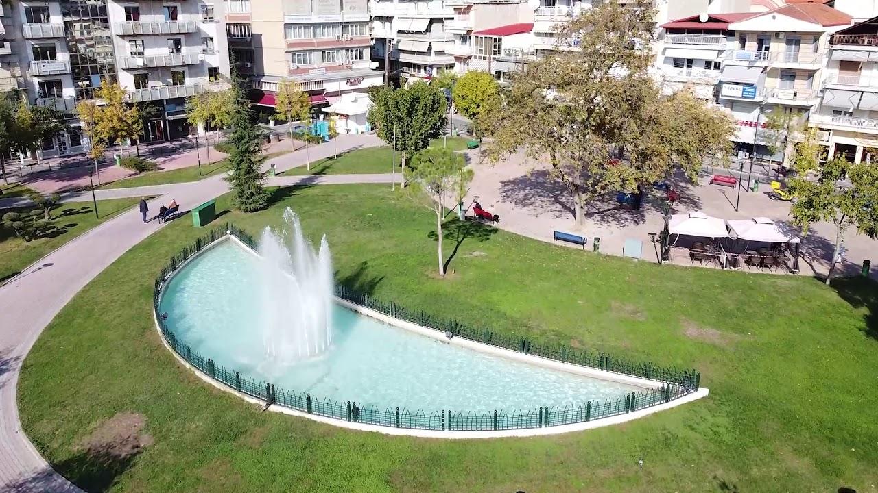 Καραντίνα 2: Βίντεο απο ψηλά της πλατείας Μακεδονίας και του Πάρκου Κατερίνης
