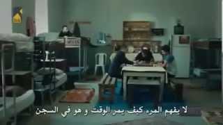 getlinkyoutube.com-مسلسل الهارب الجزء الثاني الحلقة 15 مترجمة للعربية