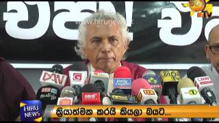 Purawesi Balaya Press conference