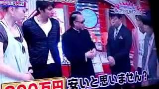 getlinkyoutube.com-Mr.マリックが200万円で買ったスーパーマジック