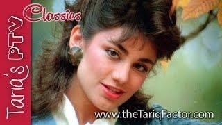 Bonanza Sweaters 1986 | Old Commercial in PTV Dramas  - Tariq's PTV Classic Ads