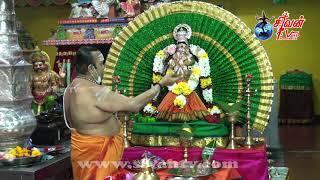 சுவிச்சர்லாந்து - சூரிச் அருள்மிகு சிவன் கோவில் ஆடிப்பூரம் 10.08.2021