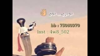 getlinkyoutube.com-شيلة جاتكم عاصفتنا من سماء