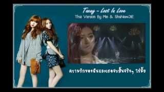 getlinkyoutube.com-SNSD (TaeNy) - Lost In Love [Thai Version By Min & ShaNeWJiE]