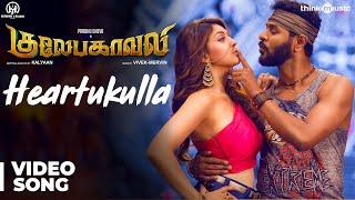 Gulaebaghavali | Heartukulla Full Video Song | 4K | Kalyaan | Prabhu Deva, Hansika | Vivek Mervin
