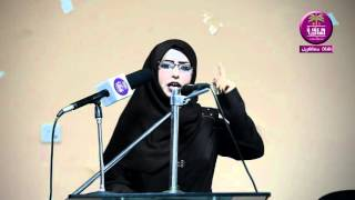 getlinkyoutube.com-ضيفة الشرف الشاعرة  سماح فرقد  :: مسابقة البصرة الكبرى للشعراء الشباب