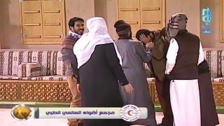 getlinkyoutube.com-إصابة عبدالكريم الحربي بعينه | #زد_رصيدك22