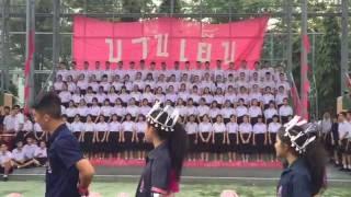 getlinkyoutube.com-เปิดตัวแสตนด์ สีบานเย็น โรงเรียนเตรียมอุดมศึกษา 2558