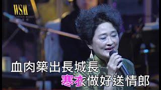 getlinkyoutube.com-華娃 - 四季歌 / 天涯歌女 (粵曲小調星聲陣演唱會)
