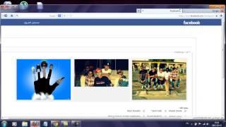 getlinkyoutube.com-طريقة تمكنك من استرجاع حسابك المقفل مؤقت على الفيس بوك