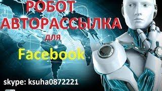 getlinkyoutube.com-АВТОМАТИЗАЦИЯ В СОЦИАЛЬНЫХ СЕТЯХ