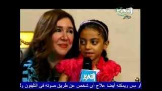 getlinkyoutube.com-معجزة من معجزات الله بنت متكوب لفظه الجلاله على الراس بالعروق
