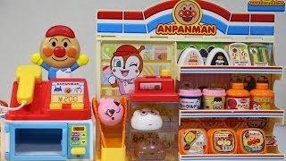 getlinkyoutube.com-Anpanman Convenience Store ~ アンパンマン いっぱいおかいもの!アンパンマンコンビニ