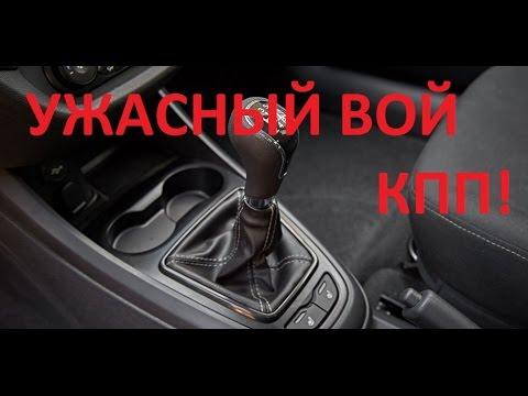 ЛАДА ВЕСТА ВОЙ КОРОБКИ КПП