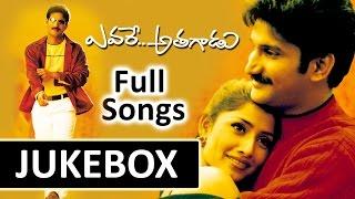 Evare Athagadu Telugu Movie Songs Jukebox     Vallabh,Priya