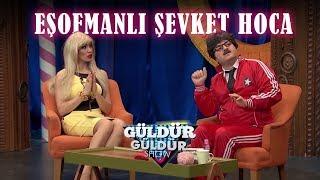 getlinkyoutube.com-Güldür Güldür Show 93. Bölüm, Eşofmanlı Şevket Hoca Skeci