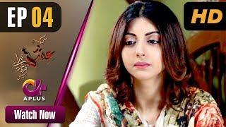 Pakistani Drama | Kyunke Ishq Baraye Farokht Nahi - Episode 4 | Aplus Dramas | Junaid Khan, Moomal width=