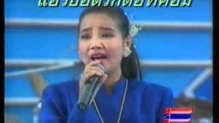 getlinkyoutube.com-เสียงสะอื้นจากสาวเหนือ  พุ่มพวง