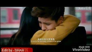 Sochta Hu K Wo Kitne Masoom The - Junaid | Korean Love Story
