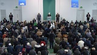 Hutba 03. novembar 2017. godine – Tehrik-e-džedid, 84 godina