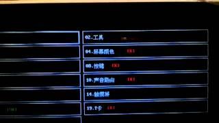 getlinkyoutube.com-Menu en chino