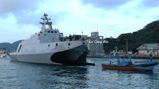 getlinkyoutube.com-沱江軍艦(迅海原型艦)第9次海試(20141215)