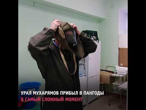 Реаниматолог рассказал о лечении вахтовиков на Ямале