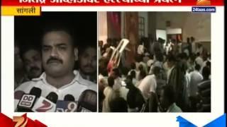 getlinkyoutube.com-Sangli  : Attack On Jitendra Avhad