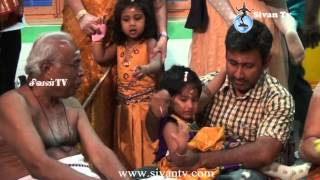 சூரிச் அருள்மிகு சிவன் கோவில் விசயதசமி ஏடுதொடக்கல் - பகல் 2015