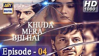 getlinkyoutube.com-Khuda Mera Bhi Hai Ep 04 - 12th November 2016 - ARY Digital Drama