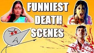Indian Movie Funniest Death Scenes !