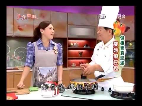 素食譜 雙菇炒豆包