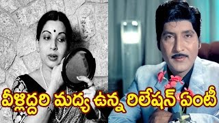 getlinkyoutube.com-Focus on Shoban Babu and Jayalalitha love Affair