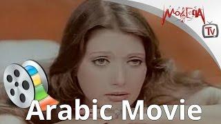 getlinkyoutube.com-بدون حذف - فيلم الزواج السعيد - شمس البارودي وحسن يوسف وصفاء ابو السعود