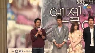 getlinkyoutube.com-SBS [엔젤아이즈] - 제작발표회 영상