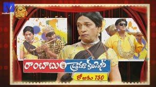 getlinkyoutube.com-Rambabu Drama Company   Rakesh Hilarious comedy     Kiraak Comedy Show - 20
