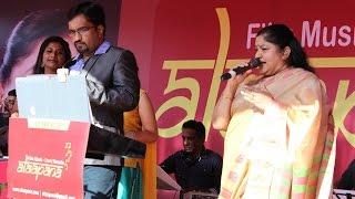 "getlinkyoutube.com-K S Chithra Live ""Saathiya Tu Ne Kya Kiya"" with Alaapana Orchestra"