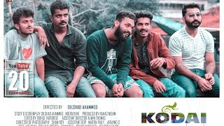 Kodai The Trip  Malayalam Short Film 2016