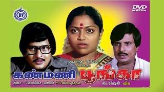 getlinkyoutube.com-Kanmani Poonga Tamil super hit HD Movie staring:Visu,Saritha & Other