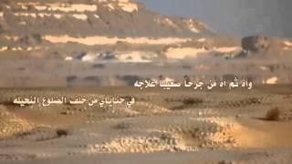 getlinkyoutube.com-شيلة جرد الجروح الحان واداء : ابراهيم الظويفري