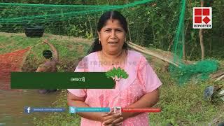 getlinkyoutube.com-Mannu- Special Agricultural Programme │Reporter Live