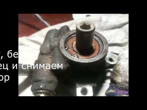 Потек насос ГУР VW GOLF 3! ремонт своими руками. замена подшипника и сальника
