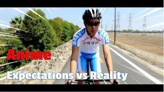 Anime: Expectations vs Reality