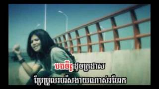 getlinkyoutube.com-krodas by meas soksopea (sunday vcd vol 92) khmer music