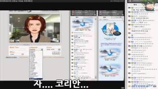 getlinkyoutube.com-[PD대정령] Su 사건