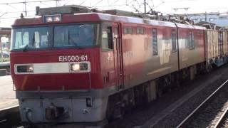 getlinkyoutube.com-EH500形牽引貨物列車 黒磯駅で交直切替え