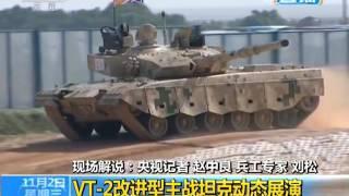 getlinkyoutube.com-China tank performance VT4  VN12(IFV)& VT2(96B)