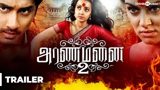 getlinkyoutube.com-Aranmanai 2 Official Trailer | Sundar.C | Siddharth | Trisha | Hansika Motwani | Hiphop Tamizha