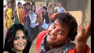 getlinkyoutube.com-भौजी खेले कब्बडी रे - Bhauji Ki Lali Promo - रामकृपाल राय कॉमेडियन